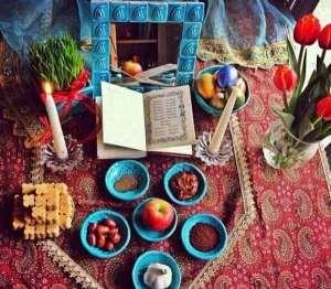 7shin irani