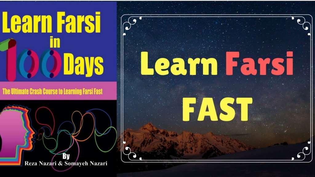 Learn persian fast