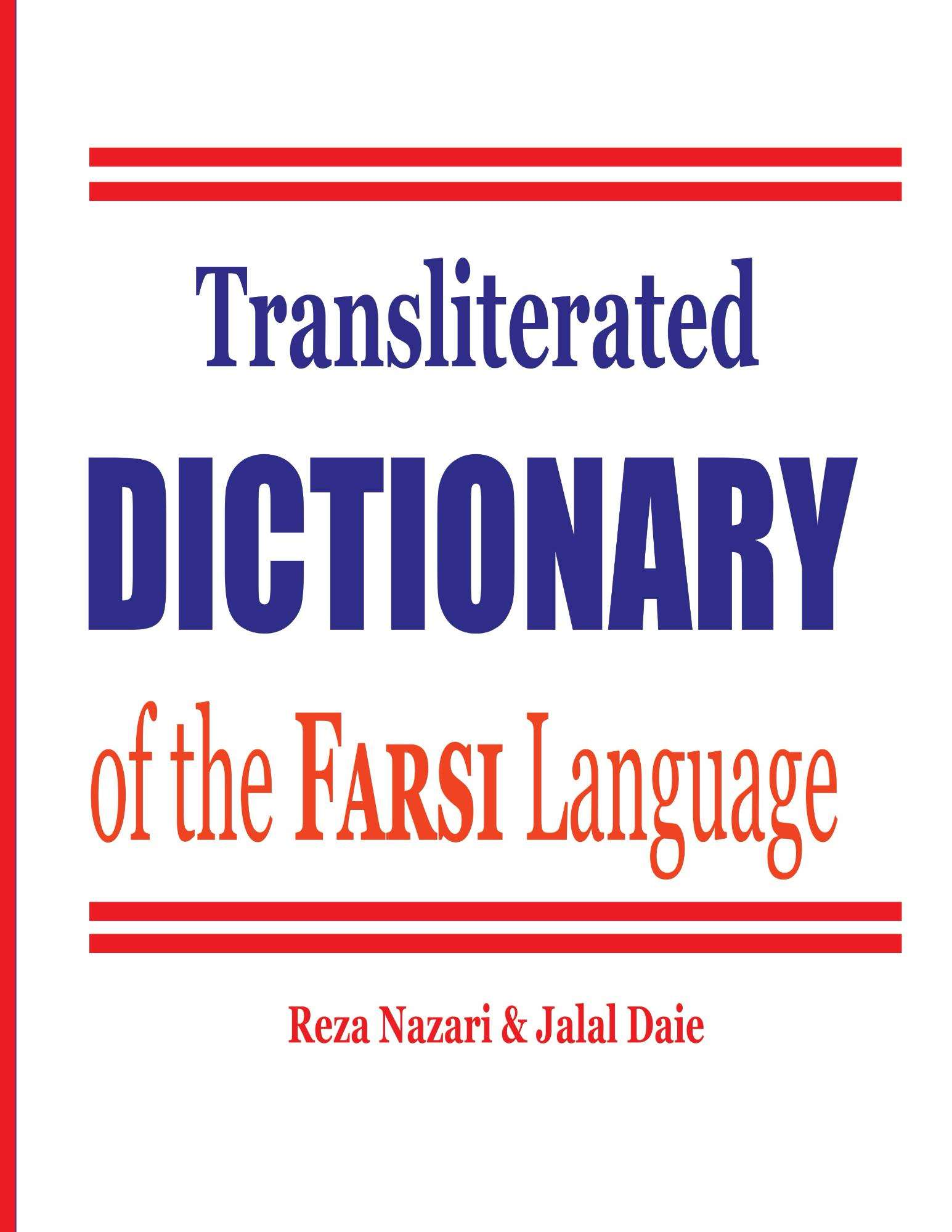 how to say how are you in farsi language